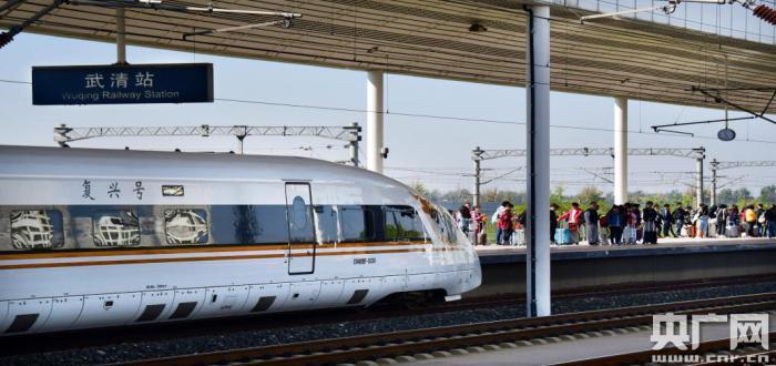 国庆假期铁路运输圆满收官:京津冀多车站旅客发送量创新高