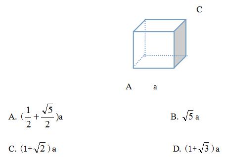 2019国考行测:立体几何最短路径问题解决办法