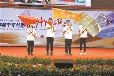 北京:增强高校思政工作时代感实效性