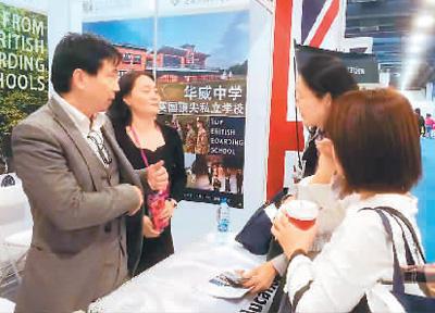 中国国际教育展上,家长在咨询留学英国相关情况。   赵晓霞摄