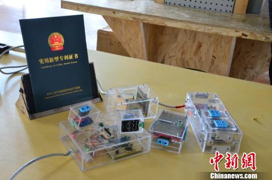 青海学生研发智能插座获国家专利