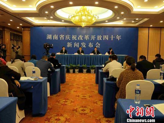 湖南教育实现跨越发展:总规模居中国第七位  40年来投入增长400余倍