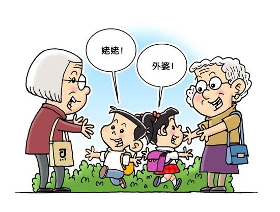 """老人帮带孩子是理所应当吗  对""""老漂""""群体应多些忍让"""