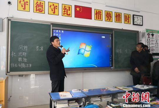 """甘肃""""状元县""""乡村:改造最美校园 提升教育教学质量"""