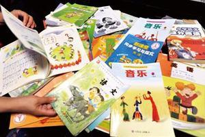 全国中小学教科书连续4年实现绿色印刷全覆盖 抽检合格率100%
