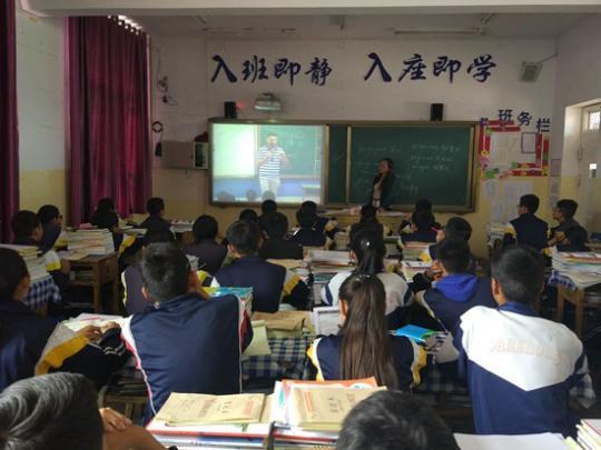 直播改变教育的水平线  贫困县中学与重点中学一起上课