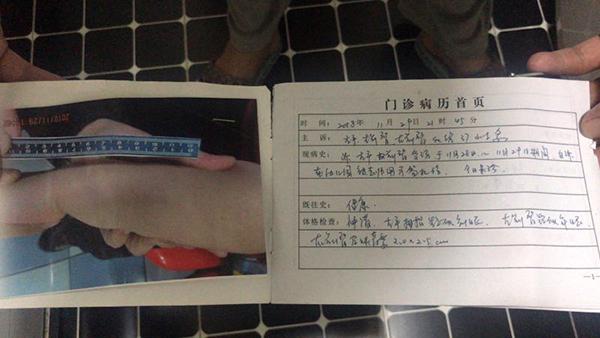 """沈阳皇姑区回应""""幼儿园教师被指虐童事件""""  涉事教师被刑拘"""