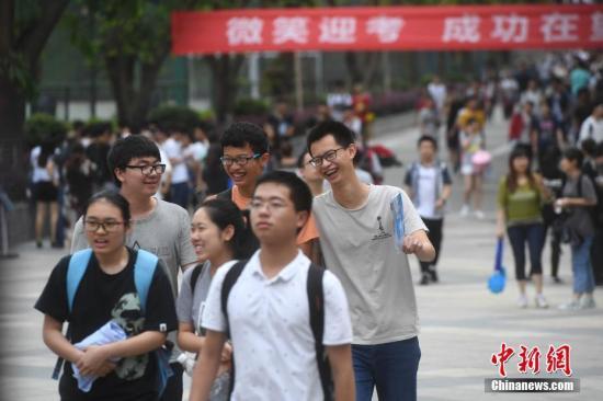 中国高考成绩被更多世界名校认可  作为留学录取条件