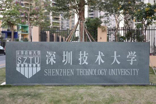 """两所新大学成立:高校设立""""大而全""""转向""""小而精"""""""