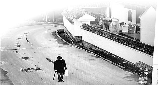 17岁男孩负气离家出走 三天徒步91公里从绍兴到宁波