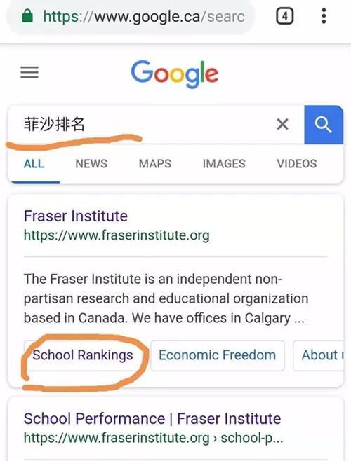 加拿大阿尔伯特省会有哪些优势 怎么申请