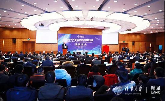 清华大学成立航空发动机研究院 新时代重大战略布局