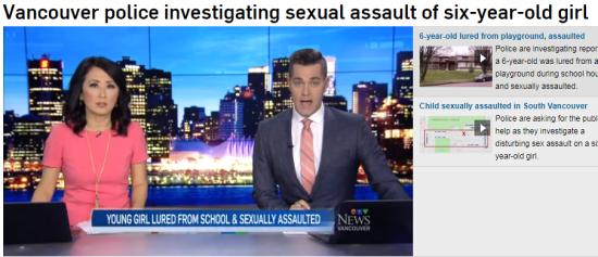 加拿大6岁女童在学校被诱骗性侵 校方过一周才通知家长们