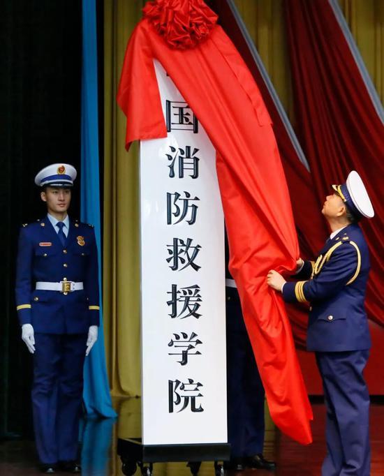 应急管理部党组书记、消防救援总监黄明为中国消防救援学院揭牌。 杜振杰摄
