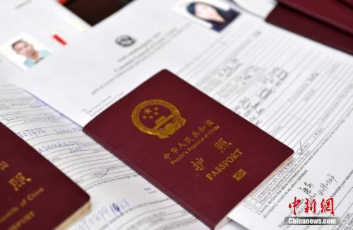 海外中国公民护照新政实施:要求放宽 更实用