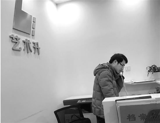 """""""艺术升""""员工在接听考生打来的咨询电话。 钱江晚报 图"""