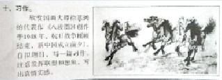 广州中小学期末成绩揭盅:需课外拓展 关注时事