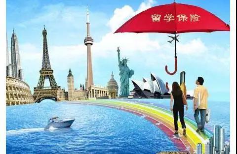 出国陪读或短期探亲的留学生家长要怎么购买医疗保险
