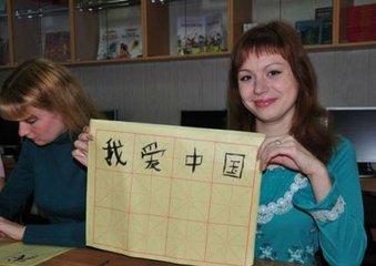 澳大利亚公立小学感受汉语热 体验与众不同年味