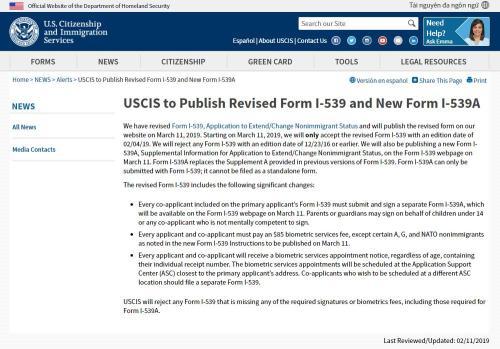 美移民局:转换身份申请表将在3月底改版 旧版不再受理