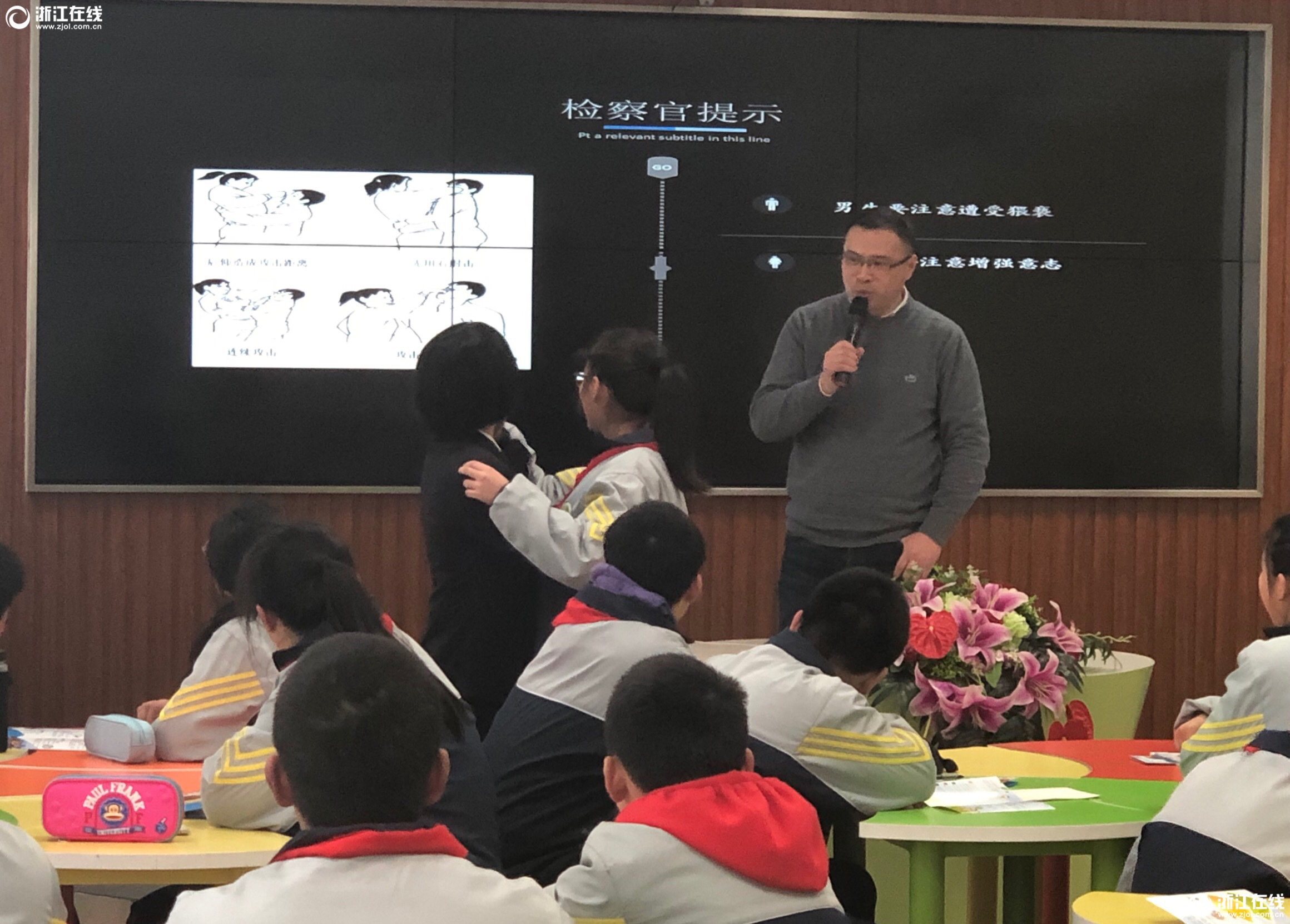 """杭州江干区""""3+N""""法治教育模式为青少年撑起保护伞"""