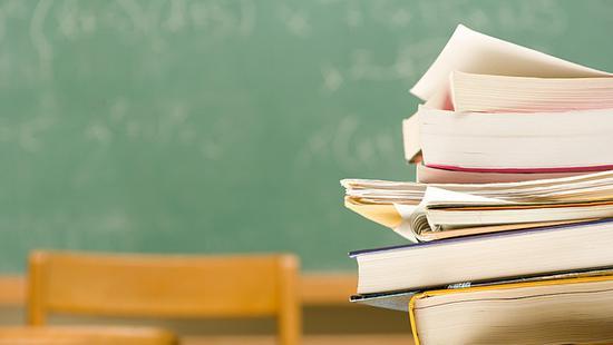 采取相应措施 保障特殊儿童平等接受义务教育的权利
