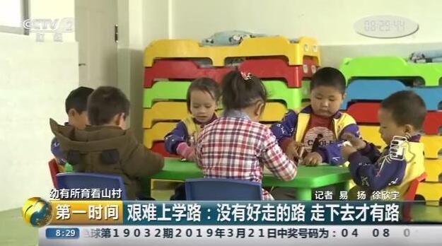一生只有一次童年 一村能否有一个幼儿园?