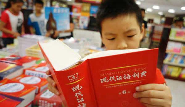 汉语言文学专业