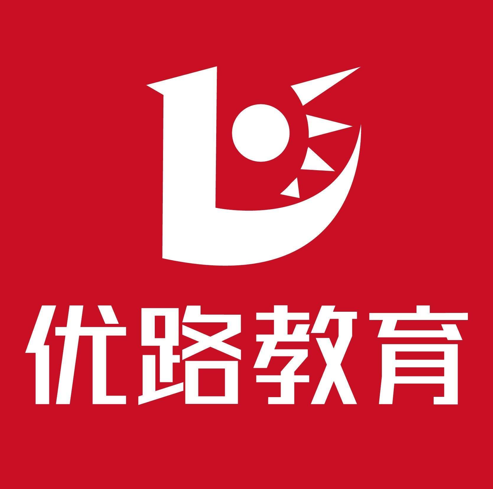 江西南昌优路教育培训学校