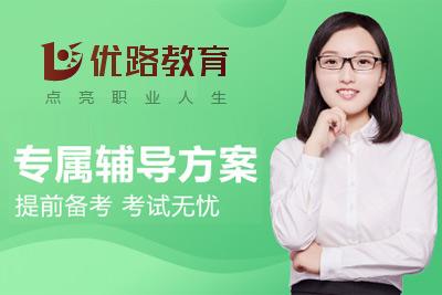 山西忻州教师资格证培训