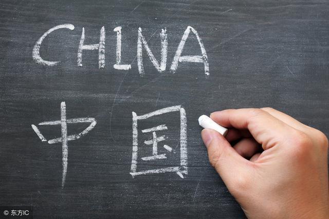 国际汉语教师资格证考试难吗?最新国际汉语教师报名条件