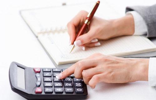 应收会计岗位职责及任职要求
