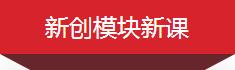 贵阳市一级消防工程师图片