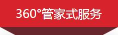 贵阳2016消防工程师图片