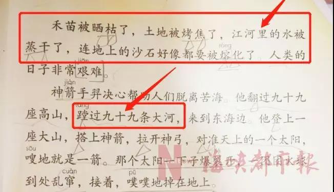 8岁的福州男孩小冯提了个问题 不少家长、老师都答不准