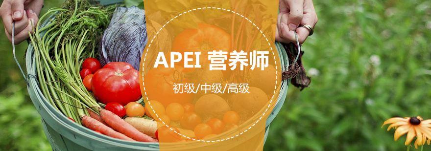 福建福州注册营养师培训