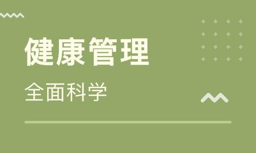 河北衡水��路教育培��W校培�班