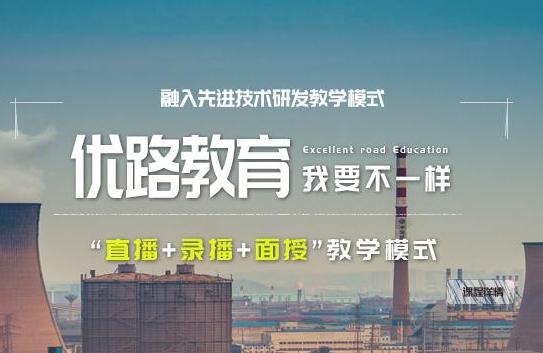 贵州贵阳咨询工程师培训