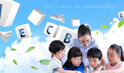中西结合的教师团队