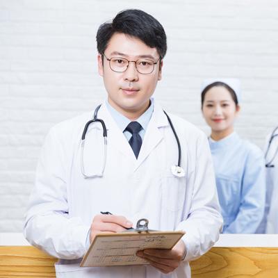 健康管理师资格证书