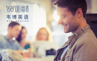 重庆观音桥少儿英语培训