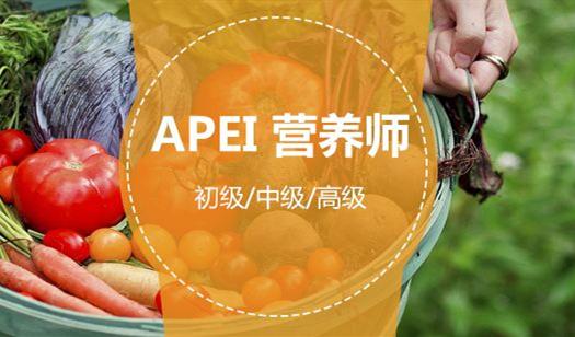 青海西宁注册营养师培训