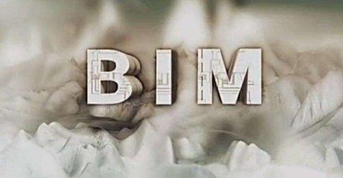 BIM一级二级建模师证书有用吗,含金量高不高?