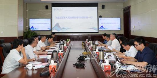 海南省、三亚市、中国海洋大学三方共建的三亚海洋研究院项目将尽快落地