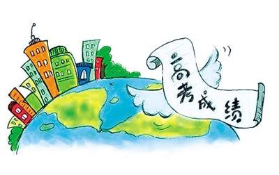外国大学认可中国高考成绩 中国学生拥有更多选择