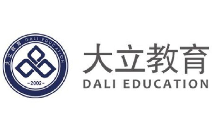 大立教育北京培训学校官方网站