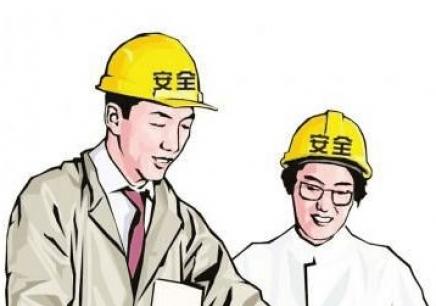安全工程师一般月收入图片