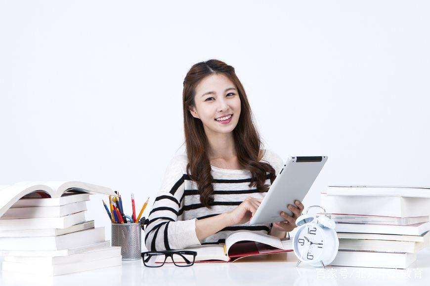 北京国贸韦博商务英语培训