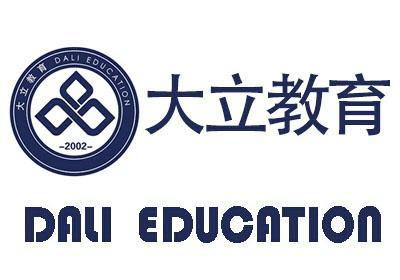 大立教育陕西西安培训学校