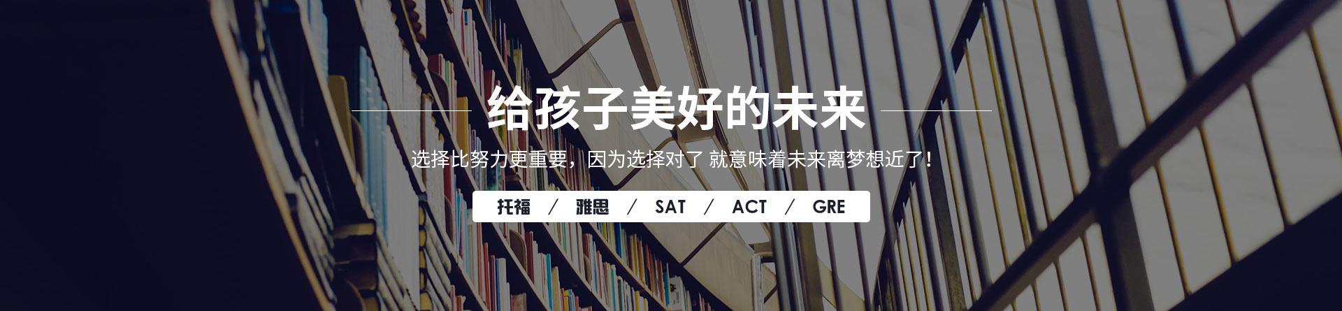 河南焦作飞洋留学机构